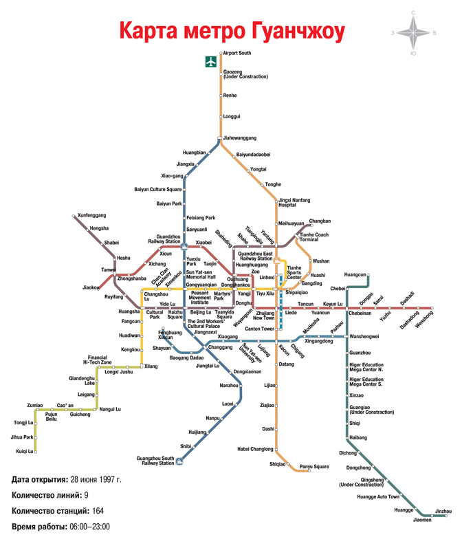 Распечатать карту метро