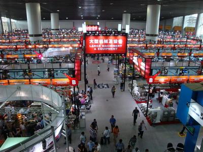 ASIA Trade Group предлагает своим клиентам и партнерам услугу «Заочное  посещение выставок в Китае» aebdd068ded95