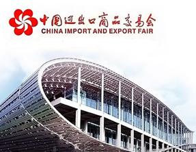 Asia Group Trade - все товары и услуги Китая без посредников 0273b08ee3326